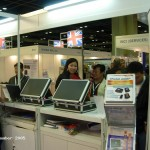 Safety & Security Asia (SSA) 2007 5